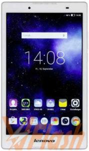 Cara Flash Lenovo Tab 2 A8 50L via Flashtool