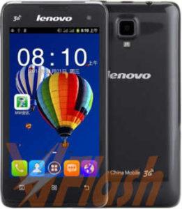 Cara Flash Lenovo A238T via Upgrade Download Tool