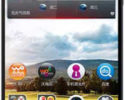 Cara Flashing Lenovo A850 via Flashtool Dengan Mudah
