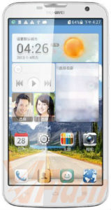 Cara Flashing Huawei G730 U30 Tanpa PC via Dload Folder