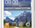 Cara Flashing Huawei Y320 U01 via Flashtool