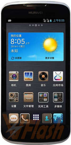 Cara Flashing Huawei Y535D-C00 Firmware via QcomDloader Tool