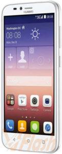 Cara Flashing Huawei Y625 U51 via Lenovo Downloader