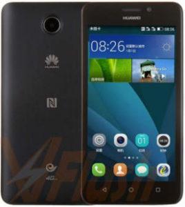 Cara Flashing Huawei Y635 CL00 Tanpa PC via DLoad Folder