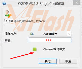 Cara Flash Evercoss U6 Prime Firmware via QGDP Flash Tool
