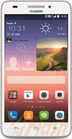 Cara Flash Huawei Ascend G620-L72 Firmware via Huawei Multi-Tool