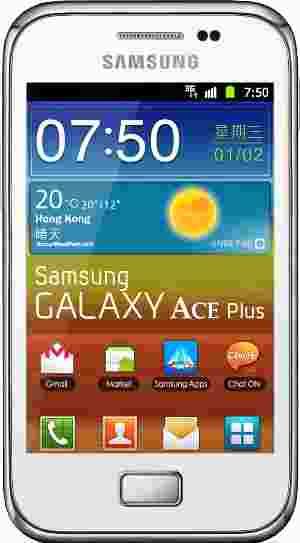Bagaimana Cara Flash Samsung Galaxy Ace Plus GT-S7500 Firmware via Odin (Flash File)