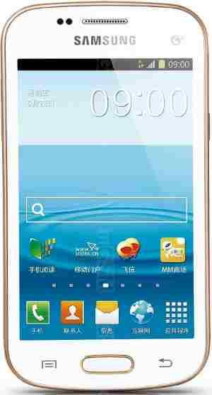 Bagaimana Cara Flash Samsung Galaxy Trend GT-S7568I Firmware via Odin (Flash File)