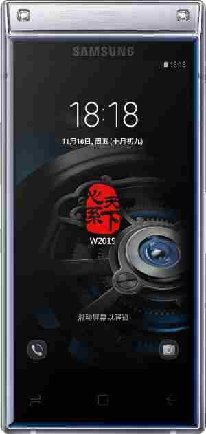Bagaimana Cara Flash Samsung Galaxy W19 SM-W2019 Firmware via Odin (Flash File)